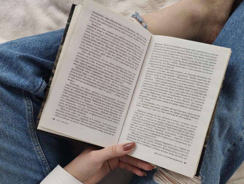 Książki polskich gwiazd, które zapragniesz mieć we własnej biblioteczce